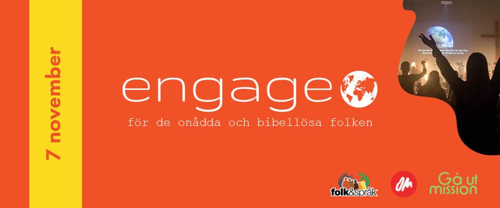 engage-banner